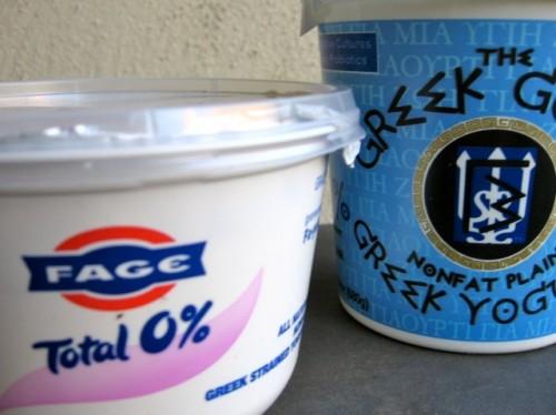 Gallery For Plain Yogurt Brands